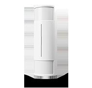 Bezdrátový dvouzónový PIR detektor