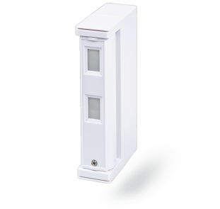 Dual zone outdoor wireless motion detector - curtain