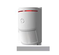 Wireless motion PIR detector